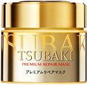 資生堂 TSUBAKI ツバキ プレミアムリペアマスク 180g