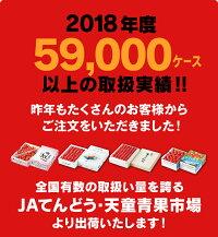 昨年度59,000ケース以上の取扱実績!!