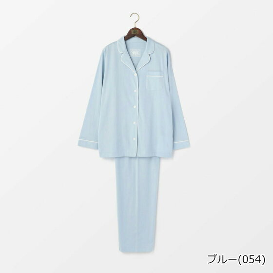 オーガニックコットン80/2天竺ジャージレディースパジャマ日本製|テネリータTENERITA