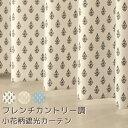 カーテン天国で買える「カーテン生地のみ販売 切り売り 遮光カーテン 遮光2級 フレンチカントリー調 小花柄 ジャガード織り おしゃれ かわいい 日本製 5258 生地巾(幅約150cm 遮熱 断熱 カーテン 遮光 布」の画像です。価格は13円になります。