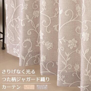 「カーテン生地のみ販売」切り売り カーテン ジャガード織り さりげなく光るつた柄 5242 生地巾(幅)約150cm 非遮光ドレープ