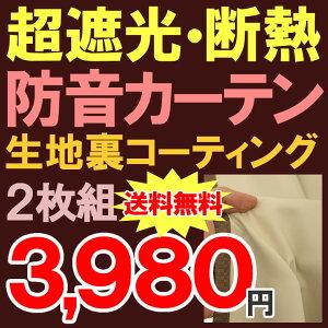 ★【送料無料 アウトレット】...