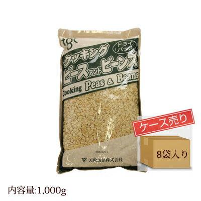 ひきわり大豆 ドライパック 1kg袋詰(内容量:1000g×8袋入り)ケース売り【大豆】[天狗缶詰/業務用]