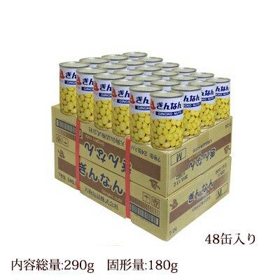 ぎんなん(水煮) 中国産国内製造 Mサイズ 7号缶(固形量:180g×48缶入り)ケース売り[天狗缶詰/業務用]