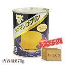 丸ごとマンゴプリン 2号缶(内容量:870g×12缶入り)ケース売り[天狗缶詰/業務用]