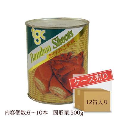 たけのこ 水煮 ホール 2号缶 中国産(内容個数:6~10本×12缶入り)ケース売り[天狗缶詰/業務用]
