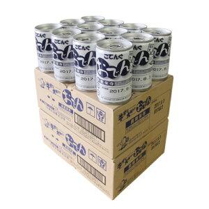 【天狗缶詰】こてんぐおでん缶(長期保存)牛すじ大根入り(24缶入り)荷姿