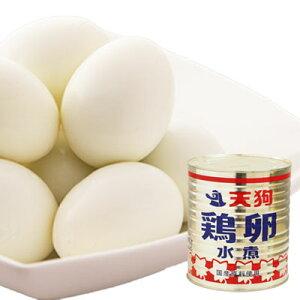【公式】天狗缶詰 鶏卵水煮 M ...
