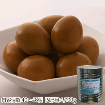 味付鶏卵 M 1号缶(内容個数:40〜48個)バラ売り[天狗缶詰/常温食品/業務用食材/炊き出し・文化祭・イベントのラーメントッピングに]