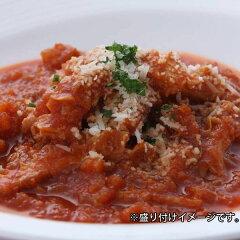 TRIPPA(トリッパ) 牛ハチノスの煮込み トマト味 バラ売りです。おつまみやお通しに。トリッパ鍋...