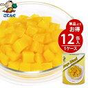 【12缶セット】 マンゴー 缶詰 タイ産 ダイス 2号缶 固