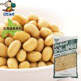 大豆ドライパック 北海道原料 袋詰 1000g バラ[1.2kg] 給食 業務用食材 の天狗缶詰 大容量 常温長期保存