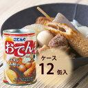 【12缶】 【公式】天狗缶詰 おでん缶 こてんぐ 牛すじ大根...