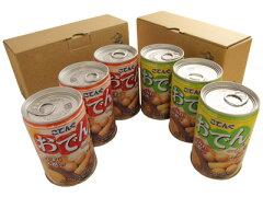 こてんぐ おでん缶 6缶セット(おでん缶つみれ大根入り3缶+牛すじ大根入り3缶)