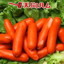 レストランでも愛用【業務用】赤ウインナー レトロ昭和レッド 1kg