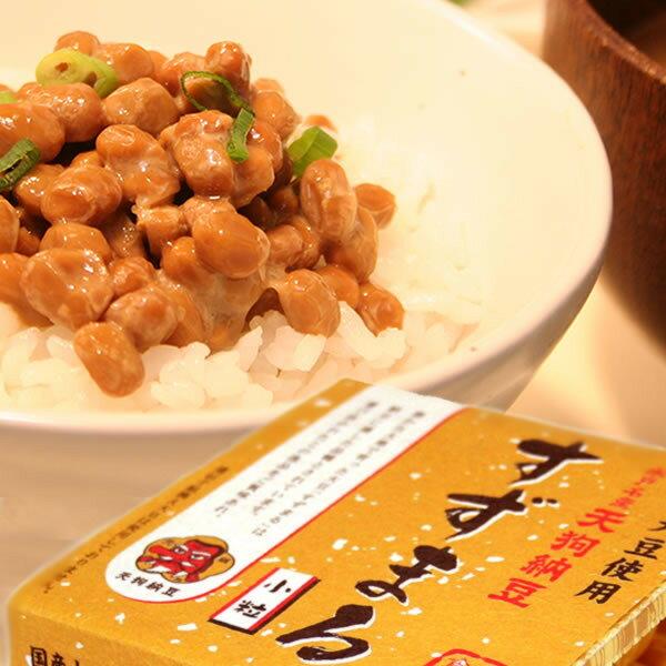 納豆, 小粒納豆