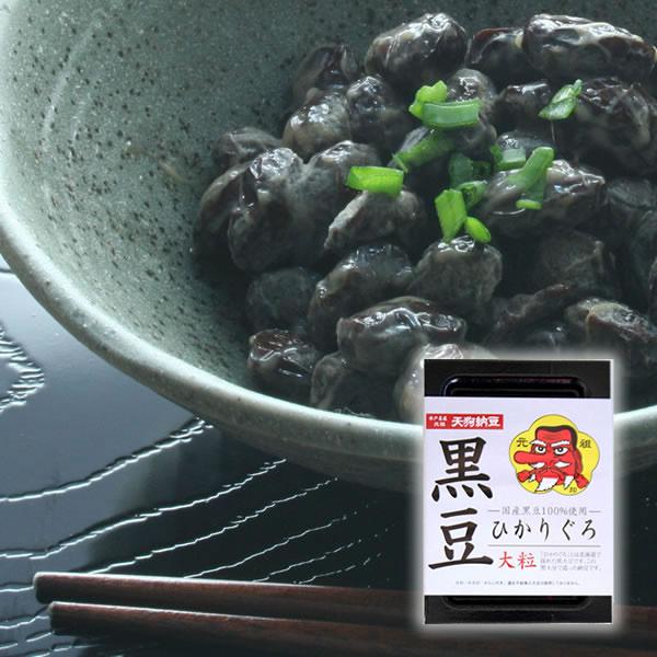 納豆, 黒豆納豆