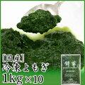 和食・洋食のスープにも使える、よもぎペースト