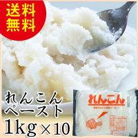 和食・洋食のスープにも使える、蓮根ペースト