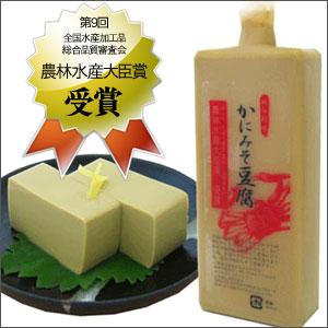 かにみそ豆腐 220g かにみそ 豆腐 ベニズワイガニ 紅ずわいがに 山陰 日本海 05P20Nov15