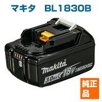 マキタ BL1830B 18V 純正 リチウムイオン バッテリー 3.0Ah USAマキタ 残容量表示 自己故障診断機能付き 並行輸入品