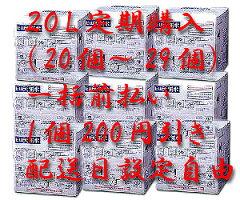 日田天領水 20L(20個~29個) 定期配送(一括前払い) 関東地区配送 「大分県」