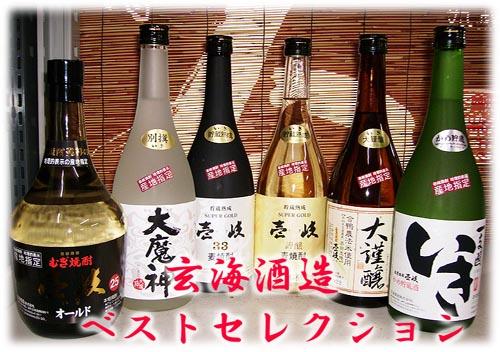 玄海酒造ベストセレクション 720ml 6本いり...の商品画像