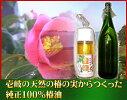 壱岐産100%純天然椿油1800ml