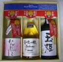 飲み比べ【送料無料】 2008年度モンドセレクション最高金賞壱岐っ娘D...