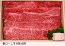 長崎県『壱岐牛』特選肩ロース(しゃぶしゃぶ・すき焼き用)650g - 天下御免