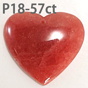 9A級インカローズ57ctアップ大粒ペンダントSV925チェーン付き天然石パワーストーンof1-20