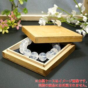 希少!極上品質ヒマラヤ水晶ムーンクォーツK2産14mmブレスレット