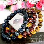 【天華の日 30%OFF】 高品質 パワーストーン 10mm ブレスレット 天然石 12種 丸玉 数珠 gemstone 贈り物 かっこいい かわいい 腕輪