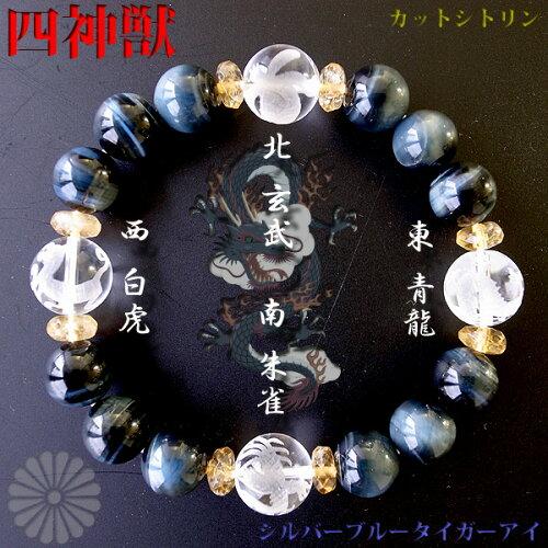 手彫り 四神獣 水晶 × シルバー ブルータイガーアイ タイガーアイ 数珠タイプ 【天然石 パワース...