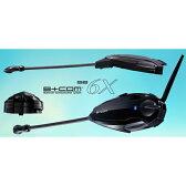 サインハウス B+COM(ビーコム) SB6X Bluetoothインターコム ペアユニット ツーリング 00080216