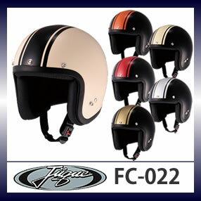 山城(YAMASHIRO) JUQUE(ジュクー) FC-022 ストライプジェットヘルメット