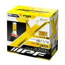 【おまけ付】 IPF 104FLB フォグランプ LED H8 H11 H16 バルブ イエロー 2400K