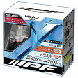 【おまけ付】141HLB IPF LED ヘッドライト バルブ H4 6500k コンパクトモデル 車検対応 3年保証 12V 24V 兼用