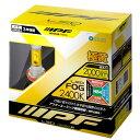 【おまけ付】 154FLB IPF フォグランプ LED HB4 バルブ イエロー 2400K 黄色 3年保証 車検対応