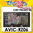 AVIC-RZ06 カロッツェリアcarrozzeria 楽ナビ SDメモリーカーナビ パイオニア