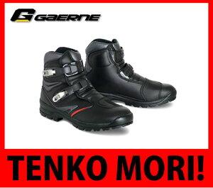 ★7/15まで!★ブラックの28.0cmを一個限定で即納可能!★ガエルネ(GAERNE)バイク用ブーツ T...