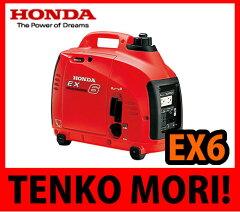 【送料・代引き無料】ホンダ(HONDA)サイクロンコンバーター搭載発電機EX6