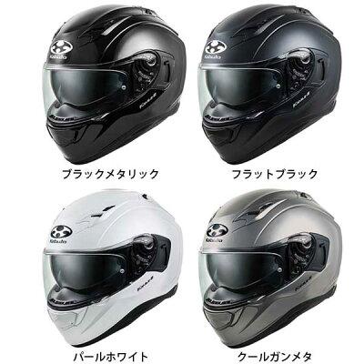 【おまけ付】カムイ3 OGKカブト フルフェイス ヘルメット バイク用 KAMUI3 KAMUI-III カムイ-3 KABUTO カムイ3 パールホワイト ブラックメタリック フラットブラック クールガンメタ・・・ 画像1