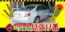 ペダルの見張り番 + ハーネスセット(EGP01〜EGP09)急発進を防止 踏み間違い 事故防止 安全装置 車検対応 PC-01