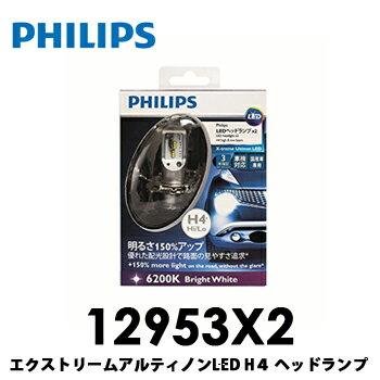 あす楽12953X2 Philipsフィリップス LED ヘッドランプ 6200K X-treme Ultinon 車検対...