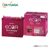 ER-K-42R/50B19R GSユアサ アイドリングストップ車 充電制御車対応 車用バッテリー ECO.R エコ レボリューション ERK42R50B19REA