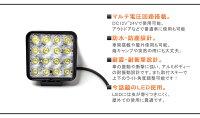 新型高出力★16発LED作業灯/ワークライト●10V〜30V対応●48W白色
