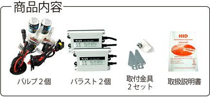 業界トップクラス高級ナノテク式17mm極薄HIDキット55W・12VH1/H3/H7/H8/H11/HB3/HB4フルキット【三年保証】