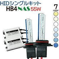 HIDキットHB455w12V専用NAS製薄型バラスト採用!高級ナノテク式★10P21Aug14