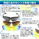 スポーツサングラス レンズ5枚セット 偏光 ミラー UVカット 紫外線カット サングラス レディース メンズ 兼用 スキー スノボー ジョギング 登山 バイク サイクリング 自転車 釣り 運転 送料無料 3